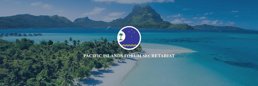 Taiwan/Republic of China presents Regional Development